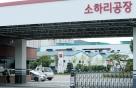 기아차 노조, '임단협 교섭' 차기 집행부로…추석 넘긴다