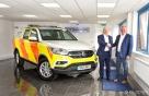쌍용차, 영국 공공부문에 차량 공급…판로 확대
