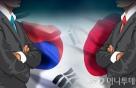 """美, """"정보공유는 안보 핵심…韓-日 이견 빨리 좁혀야"""""""