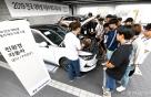 현대차, 대학생 대상 '車 테크 드림 스쿨' 개최