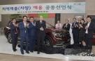 부산시·경제단체, '르노삼성 차량 적극 구매' 공동선언