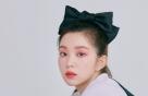 """레드벨벳 아이린, 치명적인 뷰티 화보…""""러블리 vs 시크"""""""