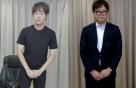 """감스트, '성희롱 논란' 2달만에 복귀…""""매일 반성"""""""