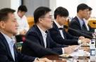 '저금리' 변동금리만 혜택준 '초저금리' 안심전환대출