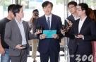 조국 인청 준비단, 26일 정의당 방문…'데스노트'에 촉각