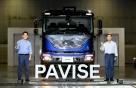 현대차, 준대형트럭 '파비스'(PAVISE) 최초 공개