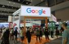 구글, 스마트폰 中 대신 베트남서 만든다…애플은?