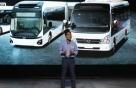 현대 수소상용차 질주 본격화…中현지서 수소트럭 생산검토