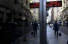 S&P, 아르헨티나 신용등급 '선택적디폴트'로 강등