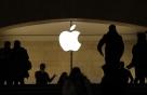 美, 1일부터 중국산제품 추가관세...애플 또 타격