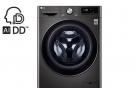 LG전자 AI 모터 앞세워 유럽 세탁기 시장 공략 가속화