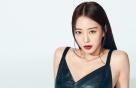 """한예슬, 립 컬러 화보 공개…""""관능적인 매력"""""""