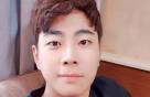 벤과 열애 중인 사업가 이욱, 전 여친은 '임지연'