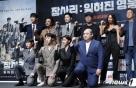 메간 폭스·김명민 주연 '장사리·잊혀진 영웅들', 어떤 영화?