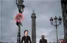 """""""날마다 축제"""" 20세기 전설의 사진작가들이 비춘 파리의 생명력"""