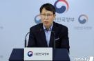 엉뚱한 데 쓰인 '문화관광 보조금'…정부, 24억원 환수