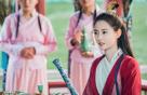 中배우 축서단, 김희철 고백에 화답…'성덕인증'