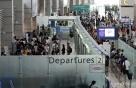 한·일 갈등 여파…일본 관광 줄고, 동남아 관광 늘다