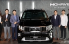 [사진]대형 SUV '모하비 더 마스터' 출시