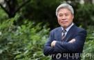 """""""시민이 직쩝 짜는 '2040 서울플랜'...강북 교통 개선할 것"""""""