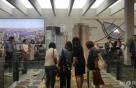 '청약 경쟁률 26대1'…오피스텔로 눈돌린 투자자들