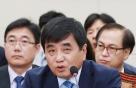 [프로필]'미디어 전문 변호사' 한상혁 방통위원장 임명