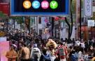 한국 관광경쟁력, 세계 16위…3단계 상승