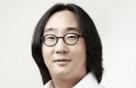 넥슨, 허민 영입 공식화… 원더홀딩스에 3500억 투자
