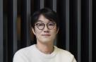 """이정헌 넥슨 대표 """"일자리 '안전망' 갖추겠다"""""""