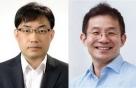 전기화학적 포름산 생성 촉매 기술 개발…인공광합성 난제 해결