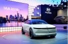 """""""'포니', 전기차로 재탄생"""" 현대차, EV 콘셉트카 45 세계최초 공개"""