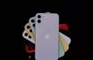 [속보] 애플, 최신형 '아이폰11' 공개…6만원 싸졌다