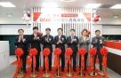 부산銀, 中 난징지점 예비인가 취득…3번째 해외점포 개설 속도