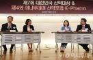 """""""한국 인재 세계최고 수준, 방해요소 제거해야"""""""