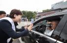 김현미 장관, 추석연휴 교통사고 특별예방 캠페인