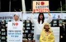 '닛산 철수설'까지…40대 분노가 보여준 수치