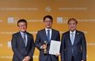 KT 5G 스카이십, 'ITU 어워즈'에서 글로벌 산업상 수상