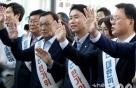 """당정, 18일 검찰 피의사실공표 제한 방안 논의…""""티타임도 금지"""""""