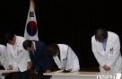 '파업 11일차' 국립암센터 노사 2차 교섭도 결렬