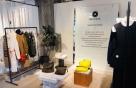 '토종 업사이클링' 래코드, 유럽 3개국서 팝업 오픈