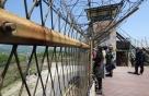 세계 각국 외국인 학생들, 철원 DMZ 평화의 길 걷는다