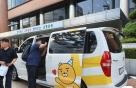 '카카오택시 vs 타다' 경쟁 … '차키' 쥔 택시