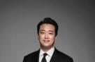 '500만원 명품백'으로 1500만원 수익낸 비결?