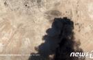 국제유가, 사우디 석유시설 공격에 15% 폭등