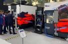 현대위아, 의료·항공·자동차 '맞춤형 공작기계'로 유럽 공략