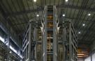 국내 개발 ITER 핵심 '열차폐체' 프랑스로 운송 시작
