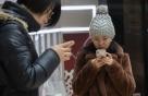中소비자들, 아이폰에 다시 마음 여나…예약판매 급증
