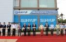 Sh수협은행, 첫 해외 진출…미얀마에 소액대출법인 설립