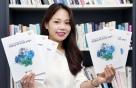 신한은행, '창업법인을 위한 혁신성장 길라잡이' 핸드북 발간