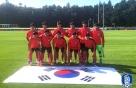 '이을용 아들 포함' U-17, 브라질 WC 대비 최종훈련 26인 발표